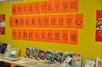 kiina-seminaari